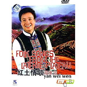 阎维文 红土情歌 DVD DVD