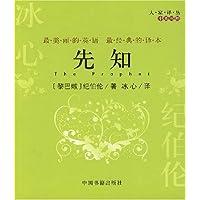 http://ec4.images-amazon.com/images/I/51qZwumSQ1L._AA200_.jpg
