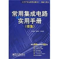 http://ec4.images-amazon.com/images/I/51qaCo4667L._AA200_.jpg