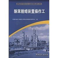 http://ec4.images-amazon.com/images/I/51qaP-ZVkxL._AA200_.jpg