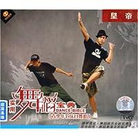 http://ec4.images-amazon.com/images/I/51qbCxdZstL._AA200_.jpg