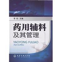 http://ec4.images-amazon.com/images/I/51qbQnv08QL._AA200_.jpg