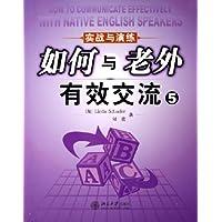 http://ec4.images-amazon.com/images/I/51qbzKT-WYL._AA200_.jpg