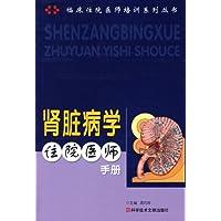 http://ec4.images-amazon.com/images/I/51qciFWUdVL._AA200_.jpg