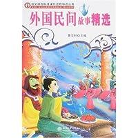 http://ec4.images-amazon.com/images/I/51qciOB5HnL._AA200_.jpg