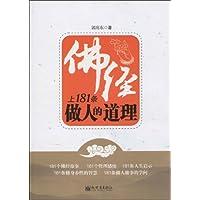 http://ec4.images-amazon.com/images/I/51qcq9Iu9rL._AA200_.jpg
