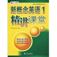 http://ec4.images-amazon.com/images/I/51qcqjU9IIL._AA200_.jpg