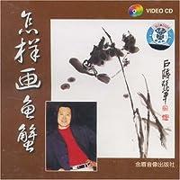 http://ec4.images-amazon.com/images/I/51qcuVgUNXL._AA200_.jpg