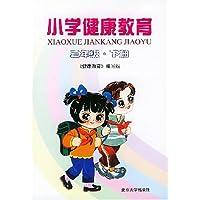 http://ec4.images-amazon.com/images/I/51qdHPf1%2BQL._AA200_.jpg
