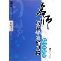http://ec4.images-amazon.com/images/I/51qdS1YEOdL._AA200_.jpg