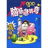 http://ec4.images-amazon.com/images/I/51qdp3jvDJL._AA200_.jpg