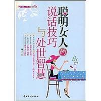 http://ec4.images-amazon.com/images/I/51qehQ1IlZL._AA200_.jpg