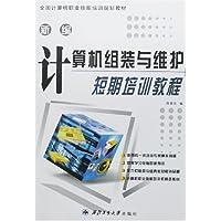 http://ec4.images-amazon.com/images/I/51qf2UNFQPL._AA200_.jpg