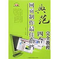http://ec4.images-amazon.com/images/I/51qfl--kNPL._AA200_.jpg