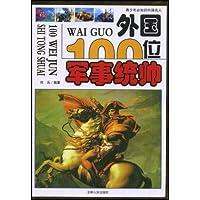 http://ec4.images-amazon.com/images/I/51qgCBW60rL._AA200_.jpg