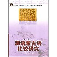 http://ec4.images-amazon.com/images/I/51qgHp0wSML._AA200_.jpg