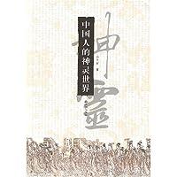 http://ec4.images-amazon.com/images/I/51qgKVo8H2L._AA200_.jpg