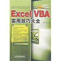 http://ec4.images-amazon.com/images/I/51qgMs5JYRL._AA200_.jpg