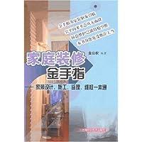 http://ec4.images-amazon.com/images/I/51qgy6m8F4L._AA200_.jpg