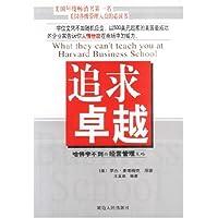 http://ec4.images-amazon.com/images/I/51qhKDn6H9L._AA200_.jpg