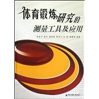 http://ec4.images-amazon.com/images/I/51qhLiPKw8L._AA200_.jpg