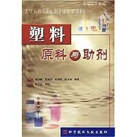 http://ec4.images-amazon.com/images/I/51qhRGKQpVL._AA200_.jpg