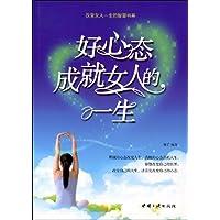 http://ec4.images-amazon.com/images/I/51qilO-kp8L._AA200_.jpg