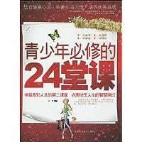 http://ec4.images-amazon.com/images/I/51qjEBNXYxL._AA200_.jpg