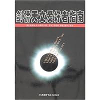 http://ec4.images-amazon.com/images/I/51qjjTq6jpL._AA200_.jpg
