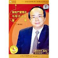 http://ec4.images-amazon.com/images/I/51qjo2LLViL._AA200_.jpg
