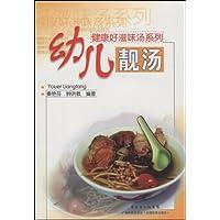 http://ec4.images-amazon.com/images/I/51qjrwZwaeL._AA200_.jpg