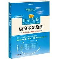 http://ec4.images-amazon.com/images/I/51qkEORqD6L._AA200_.jpg