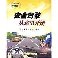 http://ec4.images-amazon.com/images/I/51qkdmyyGBL._AA200_.jpg