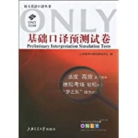 http://ec4.images-amazon.com/images/I/51qkfmkQKfL._AA200_.jpg