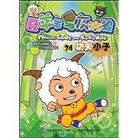 http://ec4.images-amazon.com/images/I/51ql3iWpGhL._AA200_.jpg
