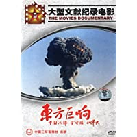http://ec4.images-amazon.com/images/I/51qlxntXZ5L._AA200_.jpg