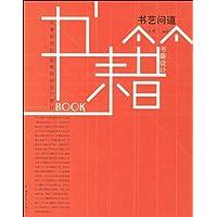 http://ec4.images-amazon.com/images/I/51qm9M01ntL._AA200_.jpg