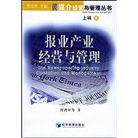 http://ec4.images-amazon.com/images/I/51qmEd1XeCL._AA200_.jpg