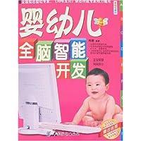 http://ec4.images-amazon.com/images/I/51qnaPjLmoL._AA200_.jpg