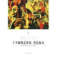 http://ec4.images-amazon.com/images/I/51qnaxKe85L._AA200_.jpg