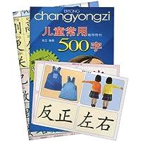 http://ec4.images-amazon.com/images/I/51qnjqW8QXL._AA200_.jpg