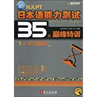 http://ec4.images-amazon.com/images/I/51qoW10IYtL._AA200_.jpg