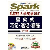 http://ec4.images-amazon.com/images/I/51qob9CC%2B9L._AA200_.jpg