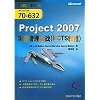 http://ec4.images-amazon.com/images/I/51qoxtfRfcL._AA200_.jpg