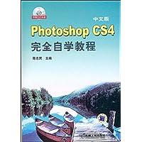 http://ec4.images-amazon.com/images/I/51qprLxkJzL._AA200_.jpg