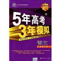http://ec4.images-amazon.com/images/I/51qqFl3KhbL._AA200_.jpg