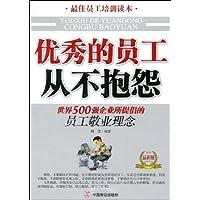 http://ec4.images-amazon.com/images/I/51qqNPdbEcL._AA200_.jpg