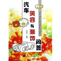 http://ec4.images-amazon.com/images/I/51qqQ%2BAbpHL._AA200_.jpg