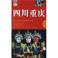 http://ec4.images-amazon.com/images/I/51qqRKXgk2L._AA200_.jpg