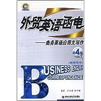 http://ec4.images-amazon.com/images/I/51qqy5bn%2BTL._AA200_.jpg